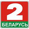Ћоготип